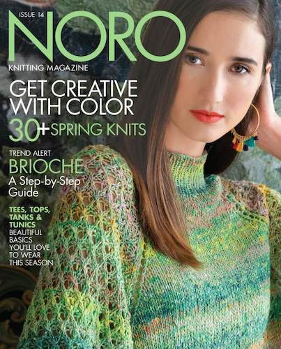 NORO Knitting Magazine Nr. 14