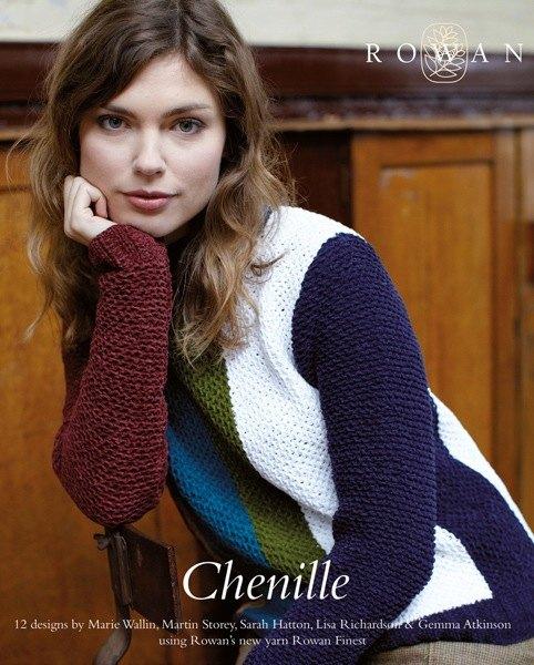 ROWAN - Chenille Collection - Velvet