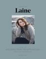 Laine Magazine - 9