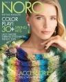 NORO Knitting Magazine No. 16