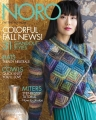 NORO Knitting Magazine No. 17