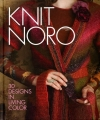Knit NORO - 30 Designs in living color