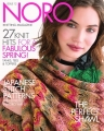 NORO Knitting Magazine No. 12