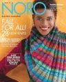 NORO Knitting Magazine No. 13