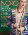 NORO Knitting Magazine No. 15