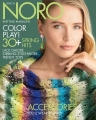 NORO Knitting Magazine No. 16