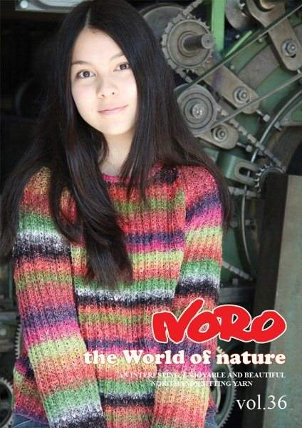 Noro Booklets